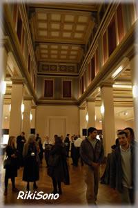 reception_museum.jpg