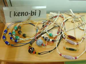 iinouekatsuya/necklace_keno-bi.jpg